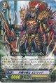 灼鱗の騎士 エリウッド
