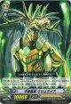 守護聖獣 ケリュネイア