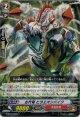 古代竜 ヒラエオンパイク