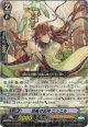 順風の女神 ニンニル