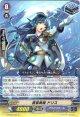 蒼嵐戦姫 ドリス