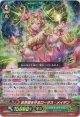 世界樹を守るロータス・メイデン