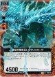 【ホログラム】駿足の電気石トルマリンホーク