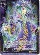【ホログラム】七大罪 強欲の魔人アワリティア