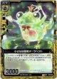 【ホログラム】小さな幼聖獣オーラヘケト