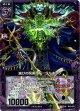 滅びの呪術イモータルキング