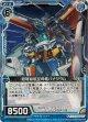 【ホログラム】超弩級航空母艦バナジウム