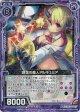 【ホログラム】錬金の魔人アルキュミア