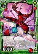 【ホログラム】実毒甲虫マムシノコギリ