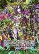 【ホログラム】四皇蟲 狂惑女皇ヘルソーン