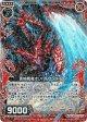 【ホログラム】蒼焔翼竜オリハルコンティラノ