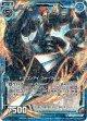 【ホログラム】ドラゴンアイ フォーマルハウト
