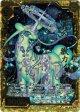 【ホログラム】正義の瑞獣カイチ