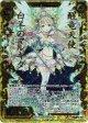 【ホログラム】醒竜天使 白羊のマルキダエル