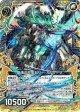 【ホログラム】聖浄の双竜剣サー・ガルマータ