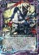 【ホログラム】黒剣八魂 斬天闇剣マルディシオン
