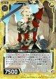 剣闘のグラディウム