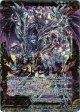 【ホログラム】滅天竜ラストゼオレム