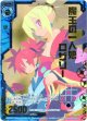 【ホログラム】魔王の一人娘ロザリー(E04)