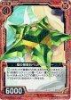 【ホログラム】星の橄欖石ペリドットスター