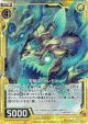 【ホログラム】聖獣オーラレモラ