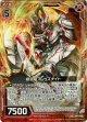 【ホログラム】継皇竜ブレイズナイト