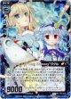 """【ホログラム】Type.II-3 """"Lost Memory"""" リゲル"""