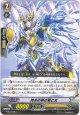 閃光の剣の戦乙女