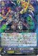 死海の呪術士 ネグロボルト