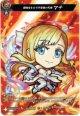 親和をもたらす情愛の天使 マナ