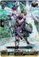 天貫の騎士 ガルス