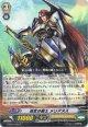 尚武の騎士 メリアヌス