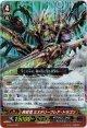 時空竜 ミステリーフレア・ドラゴン(RRR仕様)