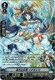 【SP】流水の女神 イチキシマ