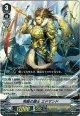 飛輪の騎士 エドマンド