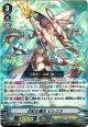 白虹の魔女 ピレスラ