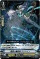 隕星の魔術師 ヴァーイン