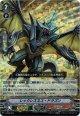 【RRR仕様】レックレスネス・ドラゴン