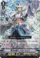【RRR仕様】青天の騎士 アルトマイル