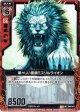 雄々しい霊銀ミスリルライオン