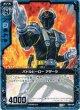 【ホログラム】バトルヒーロー アダーラ