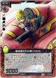 【ホログラム】解き放たれた翼イカロス