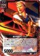 【ホログラム】鋼の機剣クレイモア