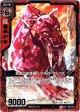 【ホログラム】探索の赤鉄鉱ヘマタイトサルクス