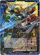 【ホログラム】勇者巨神ダームスタチウム