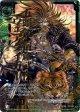 【ホログラム】五頭領 宿命武侠ウェアタイガー