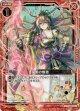 【ホログラム】鬼姫の憤激