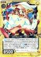 【ホログラム】ロウブリンガー リルン