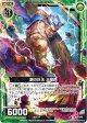 【ホログラム】鋼の巨木 王犀角