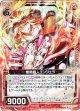 【ホログラム】機関職人エンジェラ